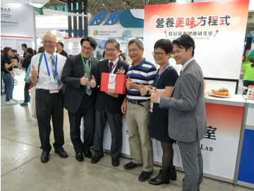 2019亞洲生技大展